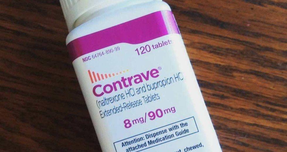 Contrave: Saiba qual é o preço desse remédio, onde comprar e se emagrece mesmo!